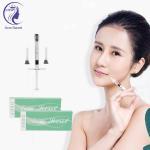 Quality Auro Smile lines 2ml ha injection dermal filler skin care hyaluronic acid for sale