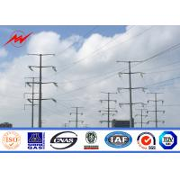 Best 30ft / 35ft Alloy Anticorrosive Eleactrical Power Pole wholesale