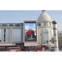 China Rainproof P16 Outdoor Led Display Boards For Show , Giant Led Screen Advertising on sale