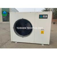 China Low Noise Heat Pump Radiators With Powerful Compressor Heating And Cooling 59Dba on sale
