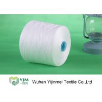 20s/2 - 60s/3 Low Shrink Spun Polyester Yarn , High Tenacity Polyester Yarn Durable