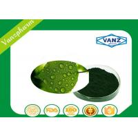 China 1406-65-1 Natural Herbal Extracts Chlorophyll Extract For Dyeing Of Essential Oil on sale
