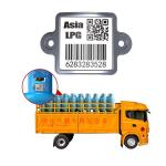China High Temperature-Resistance UID QR Barcode for LPG Cylinder Tracking for sale