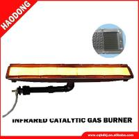 Buy High-efficient infrared industrial propane burner HD242 at wholesale prices