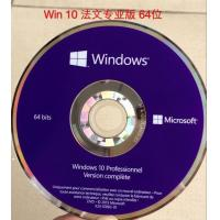 Quality Microsoft Windows 10 Pro Key Code OEM Software Keys 3 Months Quality Guarantee for sale