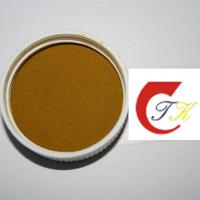 Quality Dyes for textile Disperse dyes for polyester Disperse Yellow CC for sale