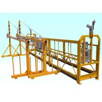 Quality Adjustable Steel YellowPowered Window Cleaning Cradle 9M Customized for sale
