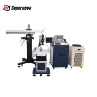 China High Precision Mould Laser Welding Machine Water Cooling Argon one Year on sale