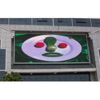 Quality 16mm Outdoor Advertising custom  led video display for leisure square , 256 * 128mm for sale