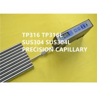Buy cheap TP316 / SUS316L Corrosion Resistant Stainless Steel Capillary Good Welding from wholesalers