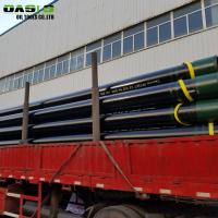Quality 9 5  /8 INCH Steel Well Casing Pipe For Oil Drilling API / 5CT Standard for sale
