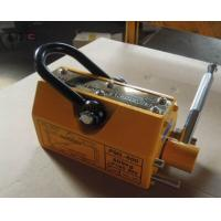 Quality Magnetic lifter for sale