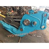 Quality Multifunction Demolition Tool Hydraulic Excavator Pulverizer Customized Packing for sale