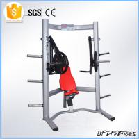 Buy cheap Professional gym commercial seated incline chest training machine from wholesalers