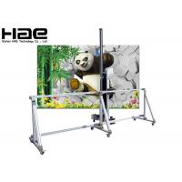 Buy cheap 3D Effect Plotter Vertical Wall Printing Machine High Resolution Fast Speed from wholesalers