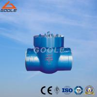 Quality Pressure Seal Power Station Swing Check Valve (GAH64Y) for sale