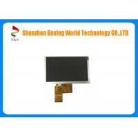 Quality 5-inch TFT LCD Module with 800 (RGB) x 480 Pixels Resolution and 500 cd/m2 brightness for DVR for sale