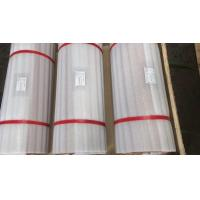 Buy cheap Heavy ED Copper Foil with High Temperature Elongation For Printed Circuit Board from wholesalers