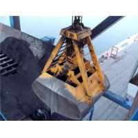 Quality Four Ropes Coal Clamshell Grab for sale