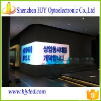 Buy high definition and brightness indoor P3 full color SMD led display screen at wholesale prices