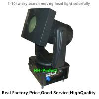 Quality China Stage Manufacture roduction 10KW Outdoor skysearch moving head for sale