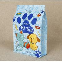 Quality OEM/ODM Customized Printing Side Gusset Aluminum Foil Lined Zipper Top Pet Food Bags For Dog Cat Food Packaging for sale
