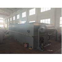 Quality Automatic Wastewater DAF Unit Remove Pollutants 600-750mm Effective Water Depth for sale