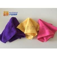 China Coloruful Microfiber Cleaning Cloth Car Cleaning Rags Antibacterial 12 Packs16'' X 16'' on sale
