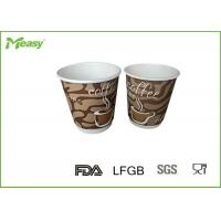 Best 8oz double wall disposable coffee cups Printing , white small disposable cups wholesale