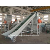 China Customized HDPE milk Plastic Bottle Recycling Machine Semi - Automatic on sale
