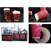 Best Corrugated Paper Cup Sleeve Forming And Closing Machine 70-80PCS/MIN wholesale