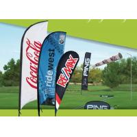 Quality All Kinds Advertising Flags And Banners , 2M 3M 4M 5M Outdoor Feather Flags for sale