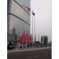 Quality Flag pole products for sale