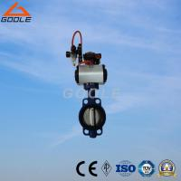 Quality 150lb Motorized/Electric Wafer Butterfly Valve (GAD971X) for sale