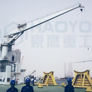 Quality China Ship Deck Crane Factory Stiff Boom Marine Crane For Sale for sale