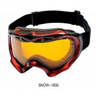 how to draw ski goggles