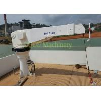 Quality OUCO 1T4M Electric-Hydraulic Marine Yacht Crane with high quality components for sale