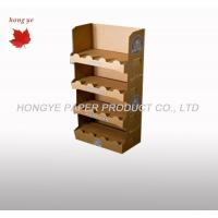 Quality Promoting Goods Brown Cardboard Display Stands 4 Layers With High Case for sale