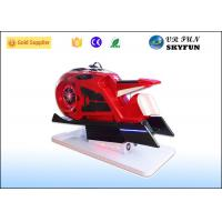 Buy Red Motor Shape Virtual Reality Motorcycle Driving Simulator For Shopping Mall at wholesale prices