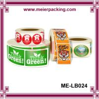 Best Custom PET label stickers for jars and bottles/Paper Labels Rolls for Gifts and Crafts ME-LB024 wholesale