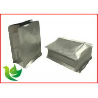 Best Aluminum Foil Laminated Material Flat Bottom Food Packing Pouch wholesale