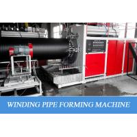 Quality Hdpe Hollow Wall Winding Plastic Pipe Production Line For Big Diameter Water Supply for sale