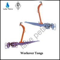 Quality API 7K Manual Tongs Workover Tongs for sale