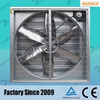 China Manufacturing attic exhaust fan on sale