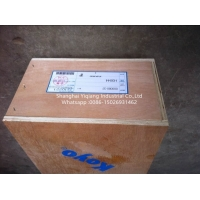 Quality KOYO  Adapter Sleeve 23044RKW33+H3044 for sale