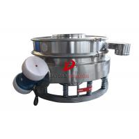 Quality Carbon Steel Vibrating Sieve Separator Double Source Graphite Industry Use for sale