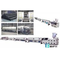 Quality PP PE Plastic Pipe Extrusion Machine Waste Plastic Extruder Φ16-Φ63 Pipe Size for sale