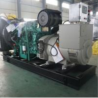 China Industrial 1200KW 50KVA Air Cooled Diesel Generator for sale