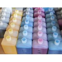 Quality Digital Printing Ink for sale