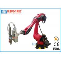 China Robot Fiber 3D Laser Cutting Machine with Water Cooling System on sale